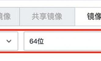 腾讯云Tencent Linux服务器操作系统镜像详解